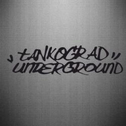 Наклейка Tankograd Logo - FatLine