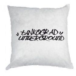 Подушка Tankograd Logo