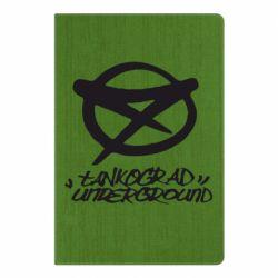 Блокнот А5 Tankograd Underground Logo