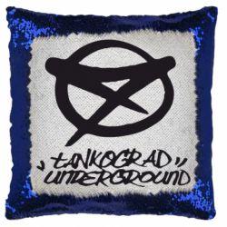 Подушка-хамелеон Tankograd Underground Logo