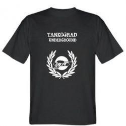 Tankograd Underground - FatLine