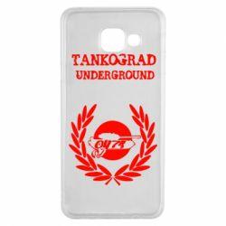Чохол для Samsung A3 2016 Tankograd Underground