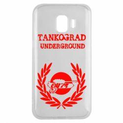 Чохол для Samsung J2 2018 Tankograd Underground