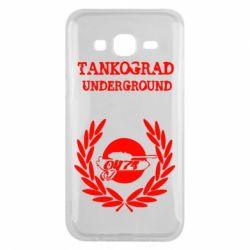 Чохол для Samsung J5 2015 Tankograd Underground