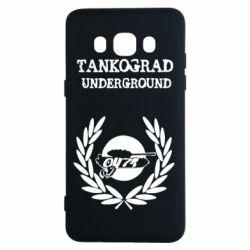Чохол для Samsung J5 2016 Tankograd Underground