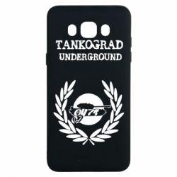 Чохол для Samsung J7 2016 Tankograd Underground