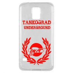 Чохол для Samsung S5 Tankograd Underground