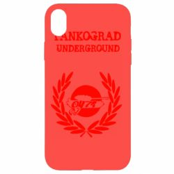 Чохол для iPhone XR Tankograd Underground