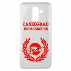 Чохол для Samsung J8 2018 Tankograd Underground