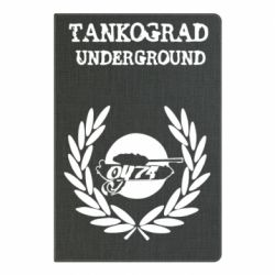 Блокнот А5 Tankograd Underground