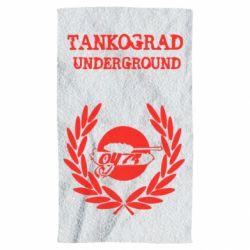 Рушник Tankograd Underground