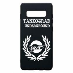 Чохол для Samsung S10+ Tankograd Underground