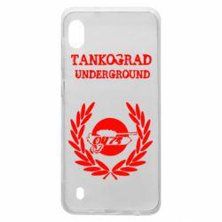 Чохол для Samsung A10 Tankograd Underground