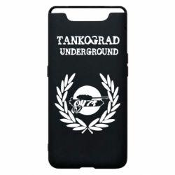 Чохол для Samsung A80 Tankograd Underground