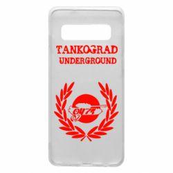 Чохол для Samsung S10 Tankograd Underground
