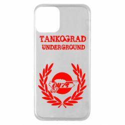 Чохол для iPhone 11 Tankograd Underground
