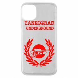 Чохол для iPhone 11 Pro Tankograd Underground