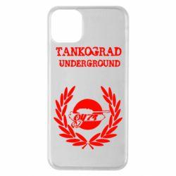 Чохол для iPhone 11 Pro Max Tankograd Underground