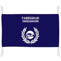 Прапор Tankograd Underground