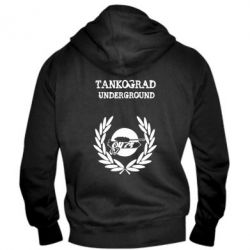 Мужская толстовка на молнии Tankograd Underground - FatLine