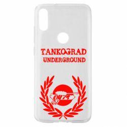 Чохол для Xiaomi Mi Play Tankograd Underground