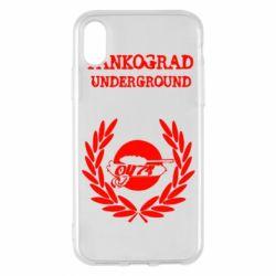 Чохол для iPhone X/Xs Tankograd Underground
