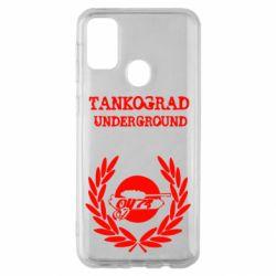 Чохол для Samsung M30s Tankograd Underground