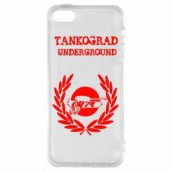 Чохол для iPhone 5 Tankograd Underground