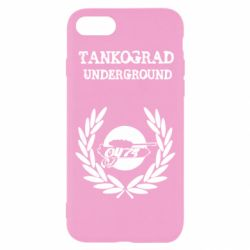 Чохол для iPhone 8 Tankograd Underground