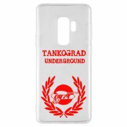Чохол для Samsung S9+ Tankograd Underground