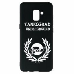 Чохол для Samsung A8+ 2018 Tankograd Underground