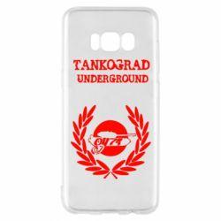 Чохол для Samsung S8 Tankograd Underground
