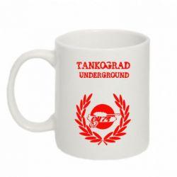 Кружка 320ml Tankograd Underground - FatLine