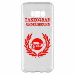 Чохол для Samsung S8+ Tankograd Underground