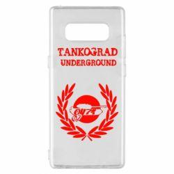 Чохол для Samsung Note 8 Tankograd Underground