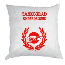 Подушка Tankograd Underground