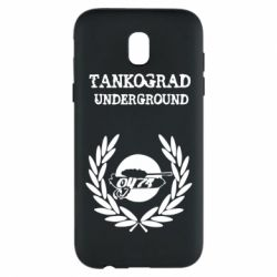 Чохол для Samsung J5 2017 Tankograd Underground