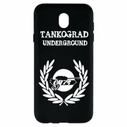 Чохол для Samsung J7 2017 Tankograd Underground