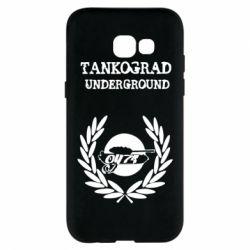 Чохол для Samsung A5 2017 Tankograd Underground