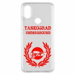 Чохол для Xiaomi Mi A2 Tankograd Underground