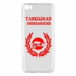 Чохол для Xiaomi Mi5/Mi5 Pro Tankograd Underground
