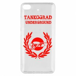 Чохол для Xiaomi Mi 5s Tankograd Underground