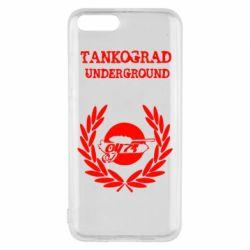 Чохол для Xiaomi Mi6 Tankograd Underground