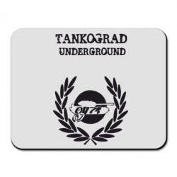Коврик для мыши Tankograd Underground