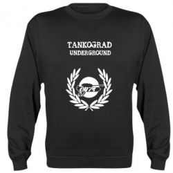 Реглан (свитшот) Tankograd Underground - FatLine