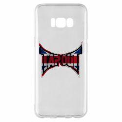 Чехол для Samsung S8+ Tapout England