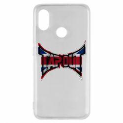 Чехол для Xiaomi Mi8 Tapout England