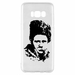 Чехол для Samsung S8 Тарас Григорович Шевченко