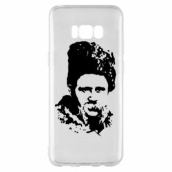 Чехол для Samsung S8+ Тарас Григорович Шевченко