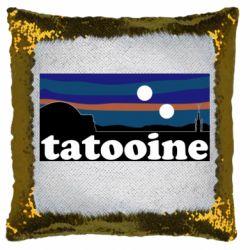 Подушка-хамелеон Tatooine